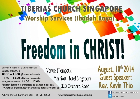 Sunday Service 10 August 2014