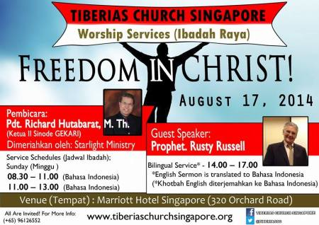 17 August 2014 Sunday Service