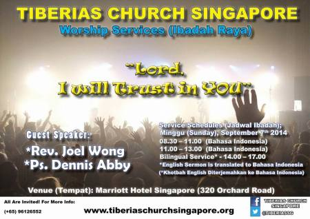 Sunday Service 7 Aug 2014